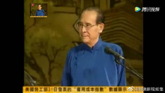 德云社早期郭德纲和张文顺表演相声《跳大神》,绝对经典之作