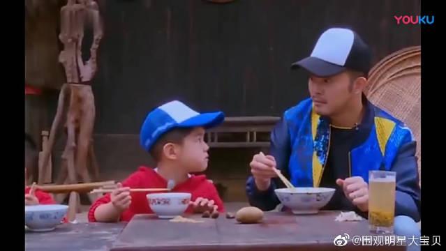 爸爸去哪儿第四季:安吉兄弟实力坑爹,把狗粮端给沙溢吃!