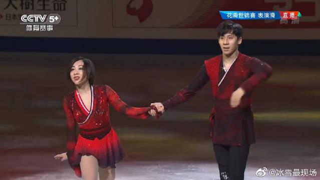 2019埼玉世界花样滑冰锦标赛,隋文静和韩聪组合表演滑《十步一剑》