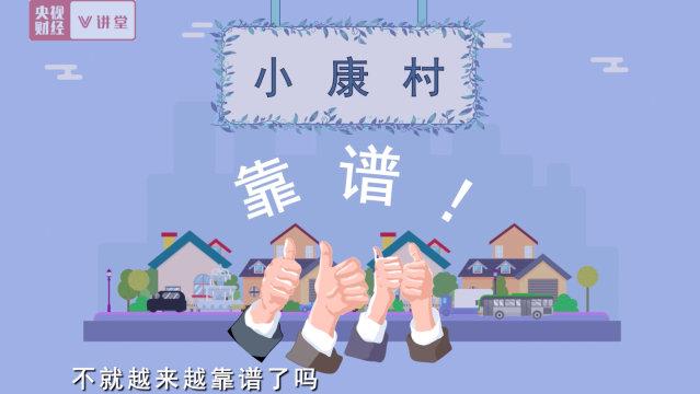 丨中国碗要装中国粮!土地承包制度是根本