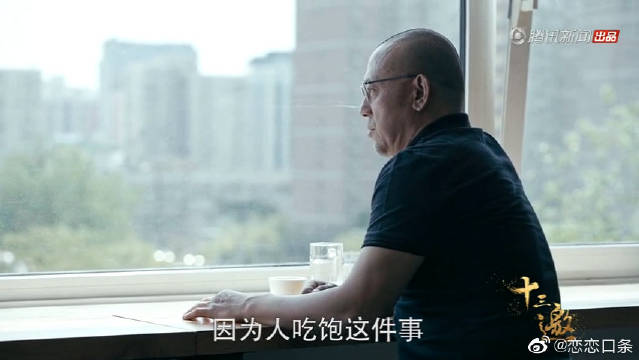 十三邀:姜文:我最大的理想,是每个人都很聪明