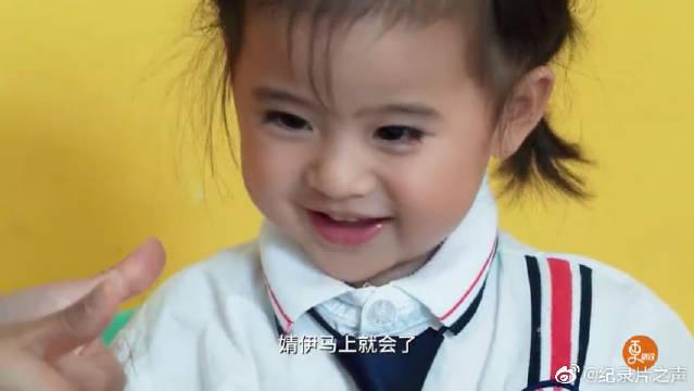 90后美女老师教耳蜗宝宝发声,感动无数网友!