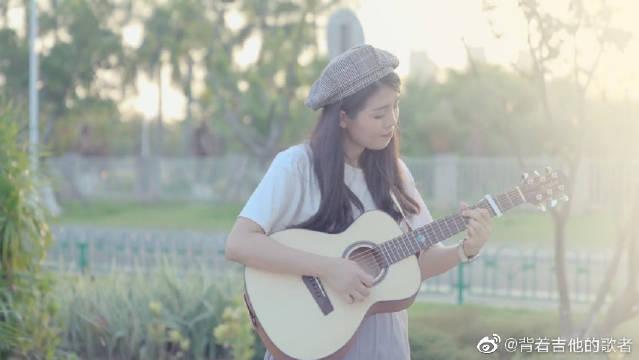 李玖哲《夏天》吉他弹唱