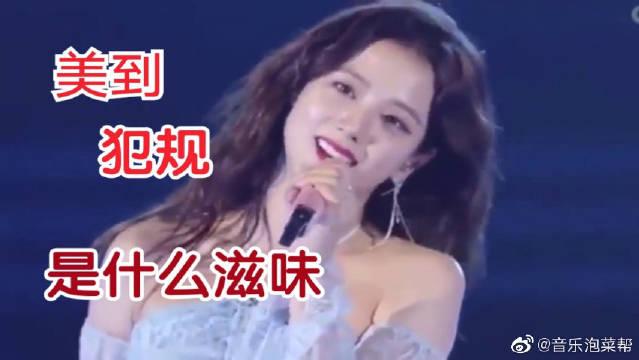 音乐节上的jisoo的外貌再次引发热议,美到犯规是种怎样的体验?