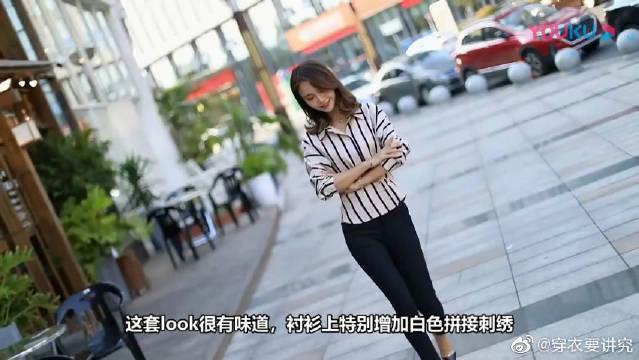 职场女性不可缺少的单品,衬衫成熟干练,搭配烟管裤贼有范