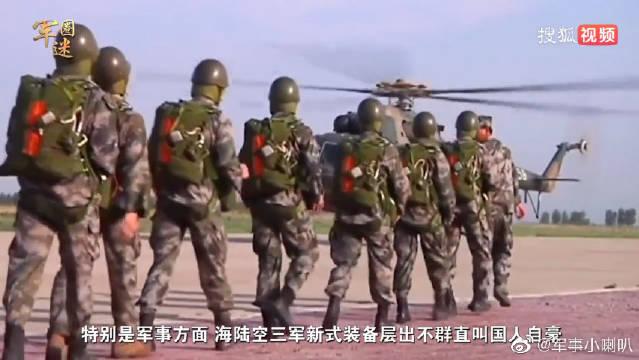 西方赞不绝口!11年前这场浩劫,意外暴露出中国军队的作战潜力