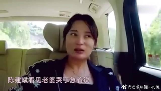 陈建斌怼哭老婆,网友没想到蒋勤勤脾气这么好。