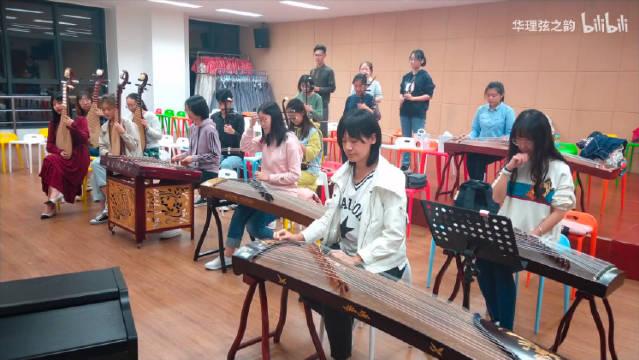 硬核炫技!华东理工大学民乐合奏《北京一夜》,真的太好听了!