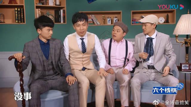 四个老头参加综艺节目,回忆高考,哎呀,这不是杰哥吗?