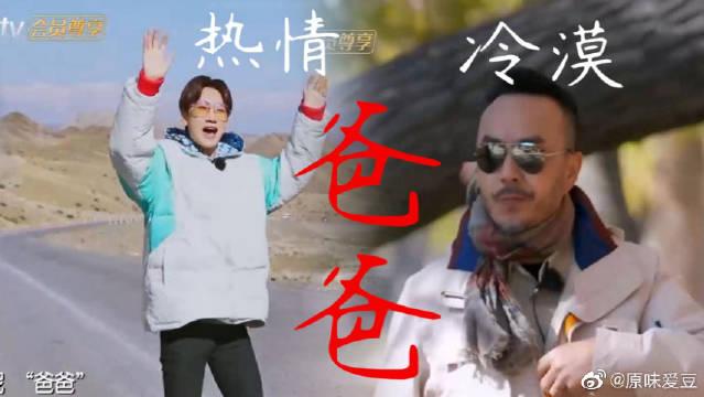 汪苏泷在线教弟弟如何蹭镜头,称多跟涵哥站在一起镜头就会多!