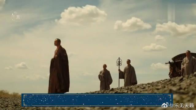 王菲演唱歌曲《心经》,配上电影《大唐玄奘》很契合