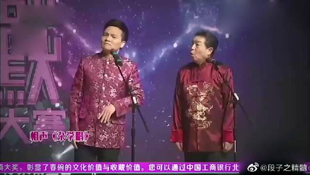 《杂学唱》:搭档唱小曲,李伟健让他去太平间唱,歪理一大堆~