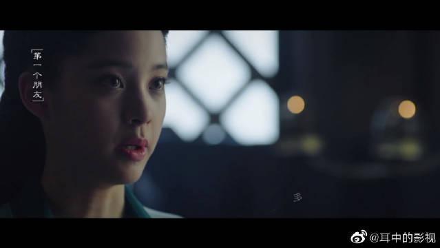 欧阳娜娜《一心一念》,《北灵少年志之大主宰》电视剧插曲
