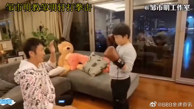 在家教邹明轩打拳击,二儿子邹明皓呆萌出镜!