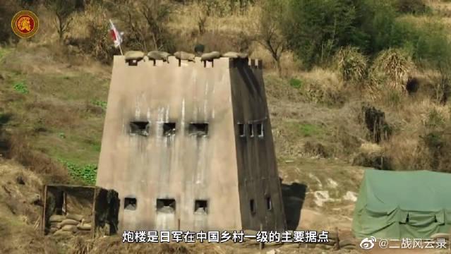 抗战后期,耀武扬威的日军为何总是躲在炮楼里不出来