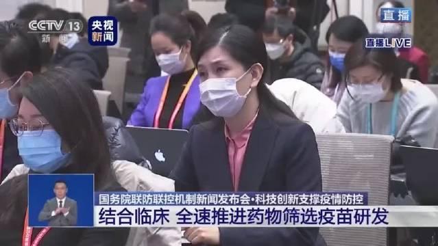 科技部副部长徐南平:在疫苗研发方面,多路线部署并行推进研发