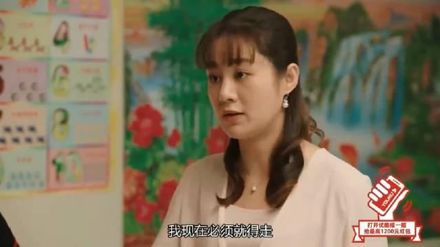 王小蒙不听劝把工厂改制完成,广坤的愤怒像火山爆发了!