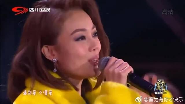 2019四川跨年:容祖儿献唱《挥着翅膀的女孩》,又有新的感觉