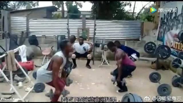 """非洲最""""垃圾""""的健身房,却练出了一堆最棒的肌肉"""