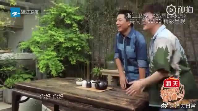 潘粤明老师钓鱼太可爱了估计都找不出第二个这么Q的表情了