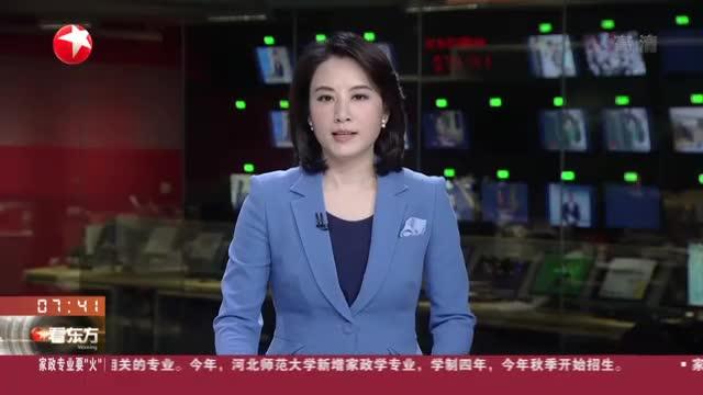 """南京:男子违停被贴罚单  竟持刀威胁城管要求""""撤单"""""""