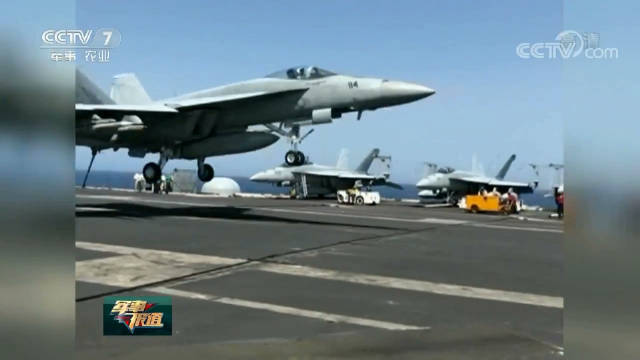 7月18号,美国中央司令部司令麦肯齐在沙特阿拉伯首都利雅得表示