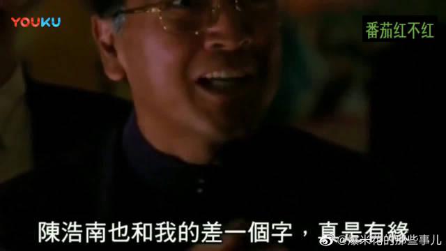 陈浩南出席活动没人不知道他,不愧是铜锣湾的扛把子。