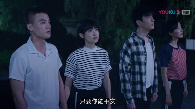 高考结束,都考上了大学。在广州他们将开启新的生活
