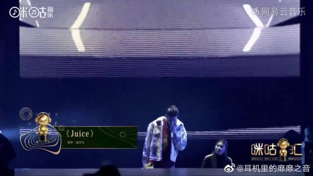 吴亦凡《JUICE + Deserve》,凡凡的舞台感染力真的太棒了