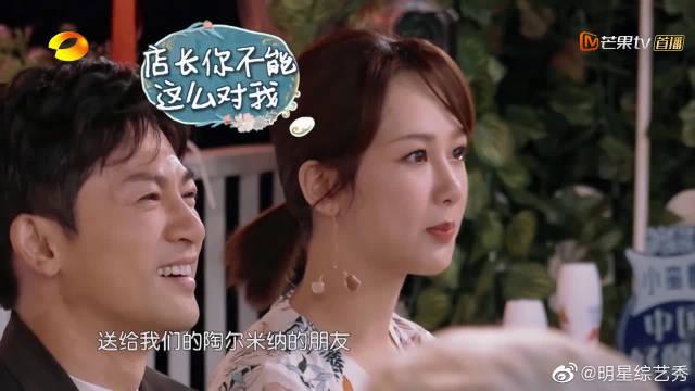 黄晓明领衔合伙人集体狂欢唱《朋友》戳人泪腺,中餐厅的友情太珍贵