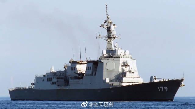 """日本海自""""摩耶""""号导弹驱逐舰返回横滨"""