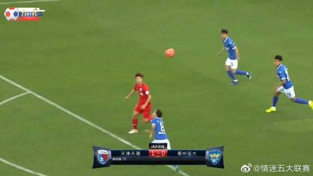 姚均晟制胜刘君鹏染红,天海1-0十人泰州进八强