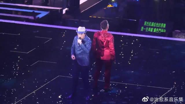 许冠杰、谭咏麟同台合唱《光辉岁月》,难得一见的场面啊!