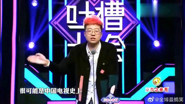 李湘用女儿赚的钱,来给王岳伦买房,非常优秀啊