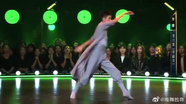 全满贯舞蹈家李响《我和我》,打碎自己,跳出舒适圈!超感动!