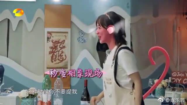 中餐厅3黄晓明突然为杨紫王俊凯相亲,王俊凯立马逃跑,杨紫