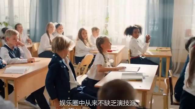 张子枫在黄磊面前秀演技,扬言随时随地哭小意思,彭昱畅满眼宠溺