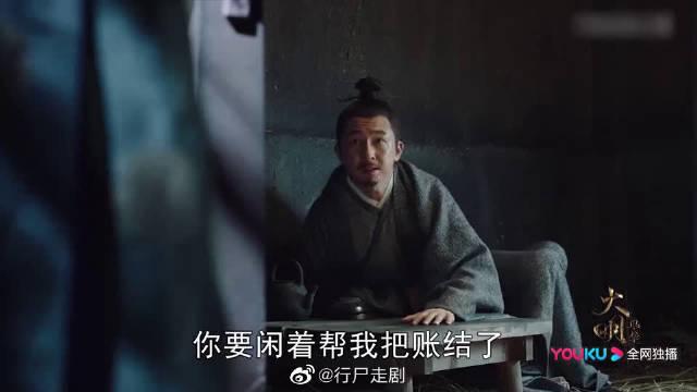 汤唯、朱亚文、乔振宇、张艺兴