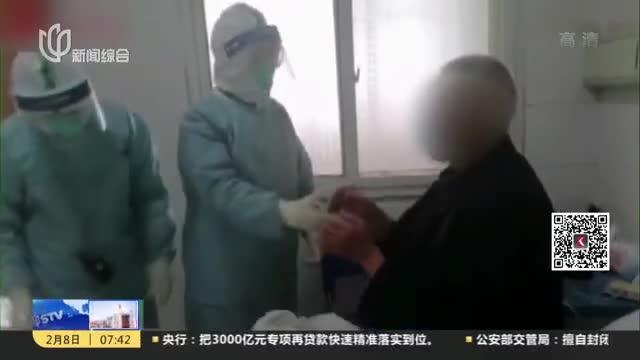 """人民网:全国年龄最大的新冠肺炎治愈患者出院  91岁老兵""""抗疫""""胜利"""
