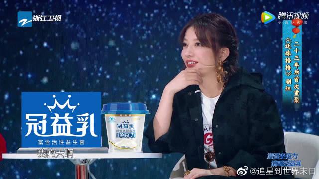 萧剑登场再现经典台词,苏有朋赵薇秒泪目!