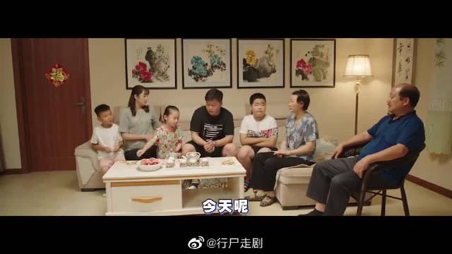 赵本山、毕畅、贺树峰、王小利、刘小光