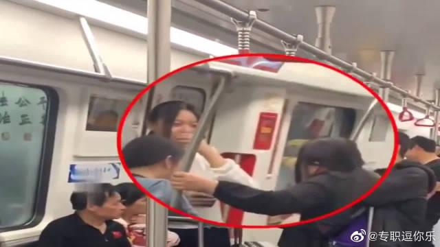 小伙地铁上打电话,一开口就把美女逗笑了!