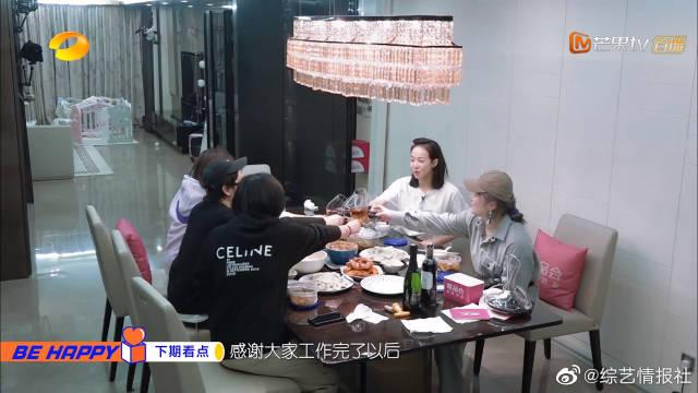 """第3期抢先看:宋茜自曝不想要小孩,王大陆叫林允""""老婆""""?"""