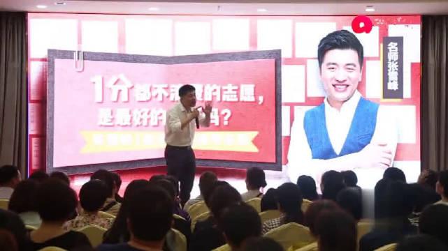 张雪峰老师讲述中国在世界上的强大地位,爆笑连连,又万分自豪