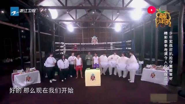 王俊凯参加比赛,还不忘叫杨紫帮他梳刘海,董子健输了还不知道