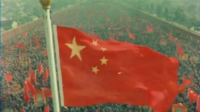 我爱你中国,我爱你五星红旗!向中国背后千万的无名英雄敬礼