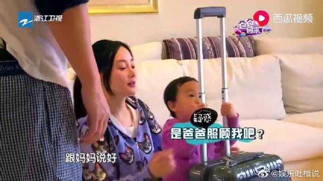 李小璐好甜啊,离开家叮嘱甜馨照顾好爸爸,甜馨只想翻白眼!