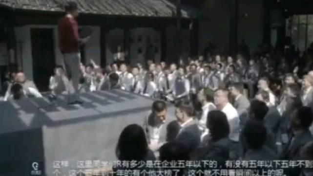 马云在湖畔大学开学典礼上的演讲,看完后真是胜读十年书啊