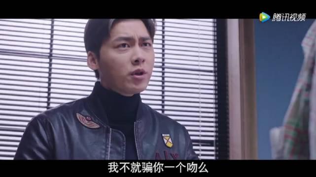 电视剧 抢先看,徐律师(李易峰)情话真香