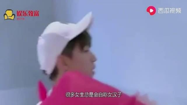 杨紫生理期被要求吃冰棍,一旁的王俊凯马上从座位上弹起来帮忙(cr